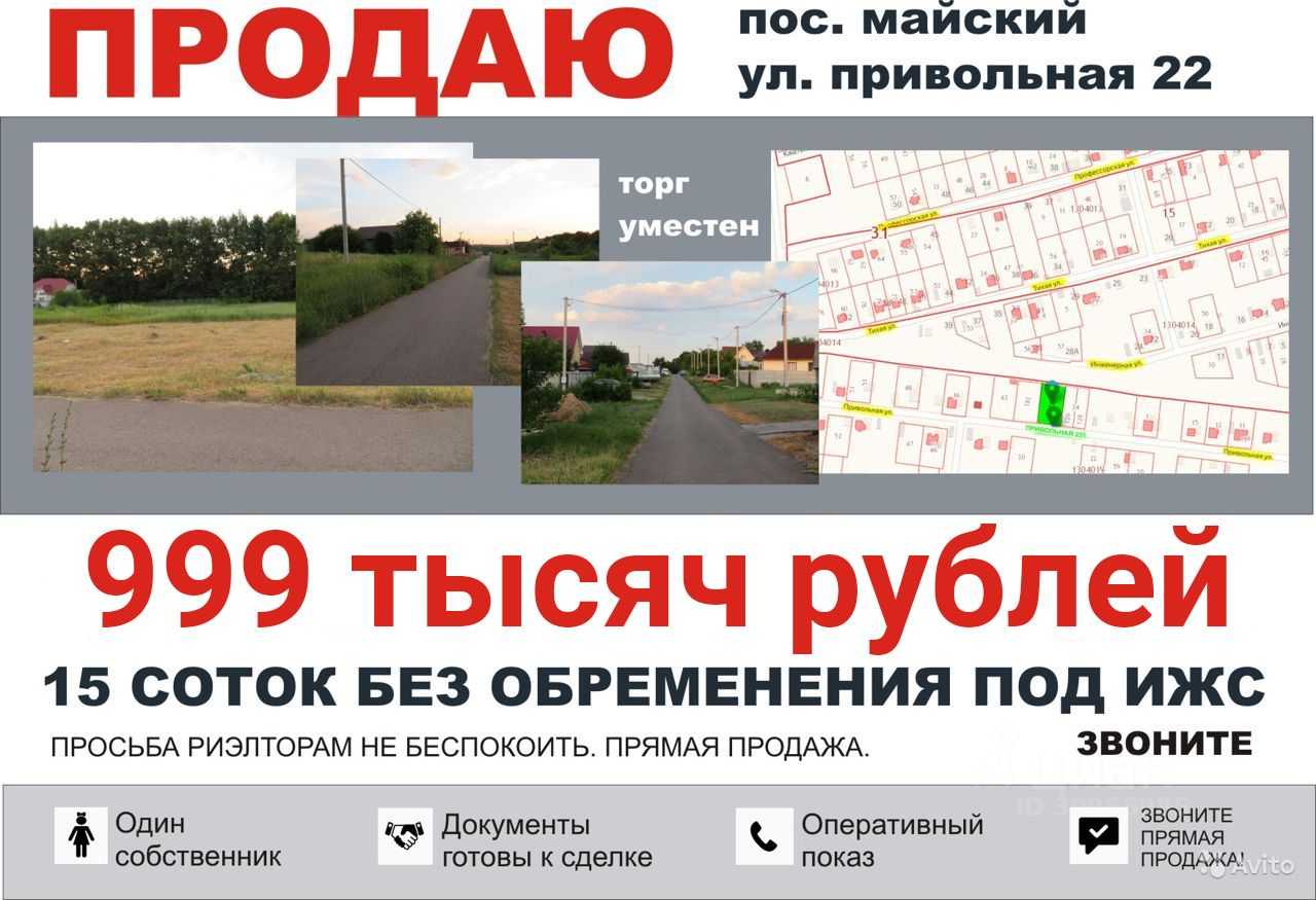 Шлюхи Поселка Майский Белгородский Район