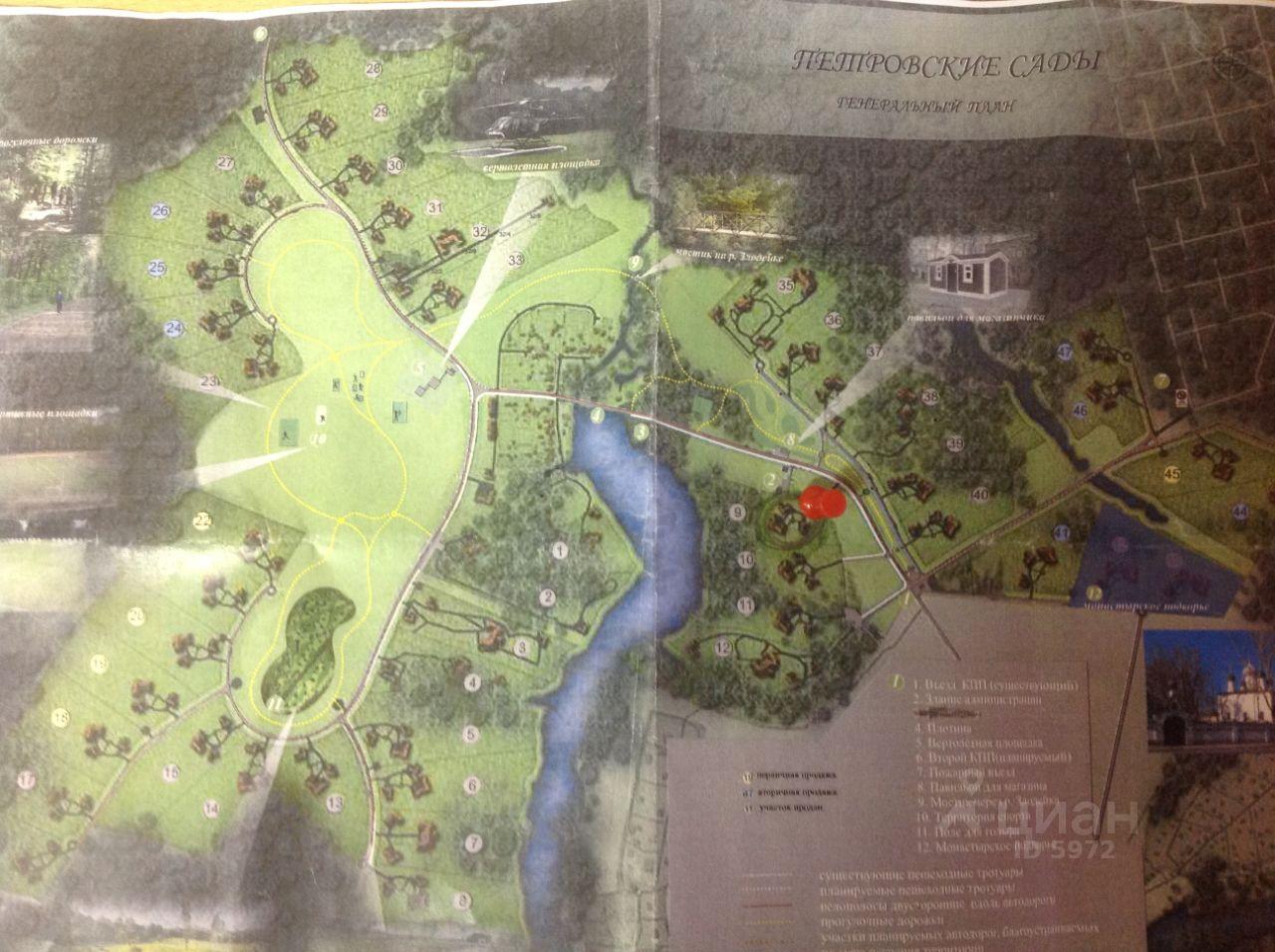 куплю дом Домодедово городской округ