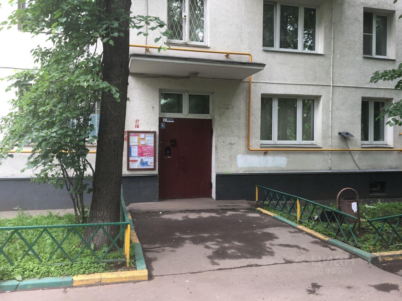 купить двухкомнатную квартиру город Москва, метро Фили, Новозаводская улица, д. 2К9