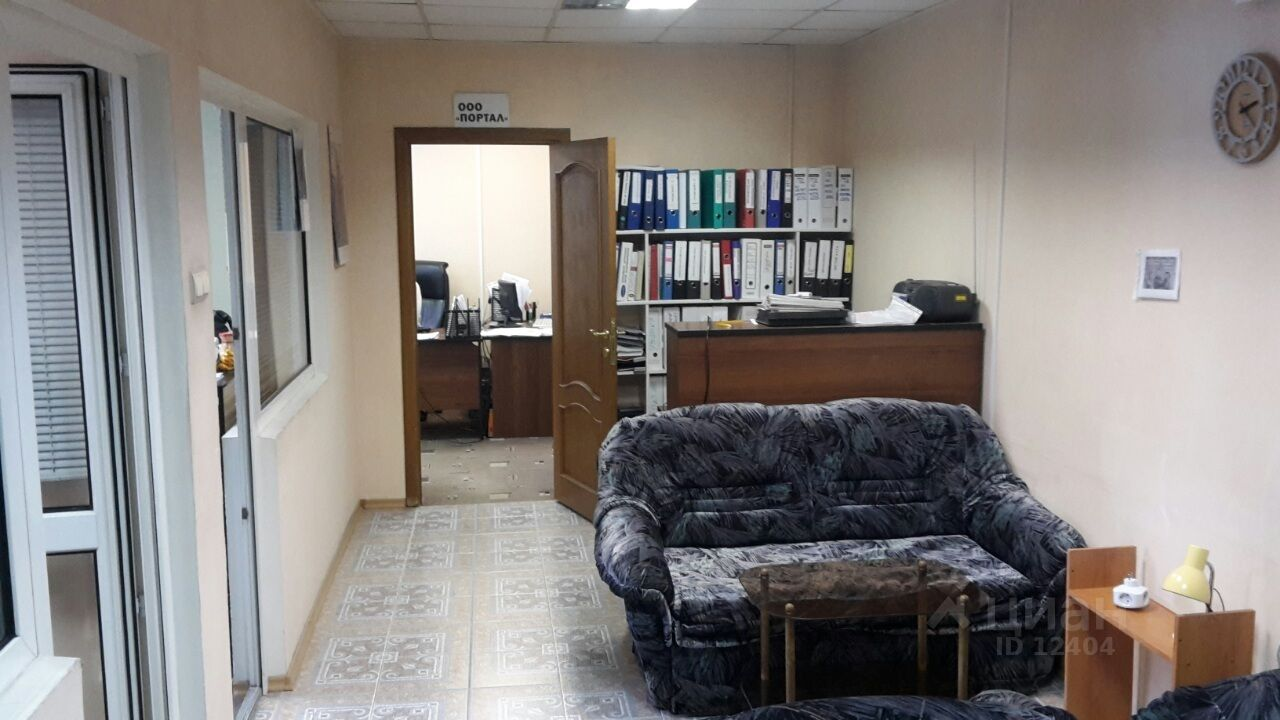 сдам офис город Москва, метро Кунцевская, Верейская улица, д. 5БС3-3а