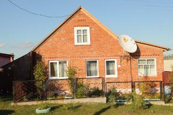 Администрация дома интернета для престарелых пос.маркова иркутской области дома престарелых на украине адреса