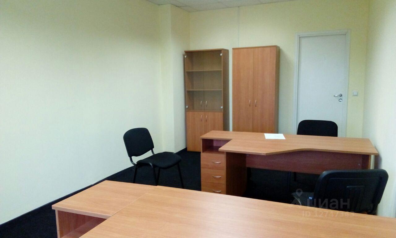 Аренда офиса на ул.электропультовцев коммерческая недвижимость в тинао