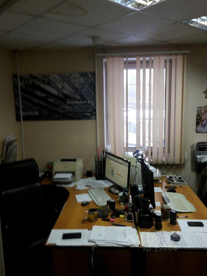 снять офис город Москва, метро Кунцевская, Верейская улица, д. 5БС3-3а