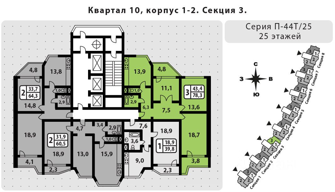 продаю трехкомнатную квартиру город Москва, метро Выхино, Рождественская улица, д. 33