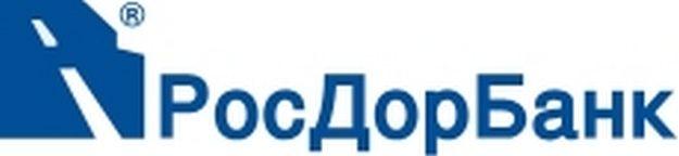 РосДорБанк