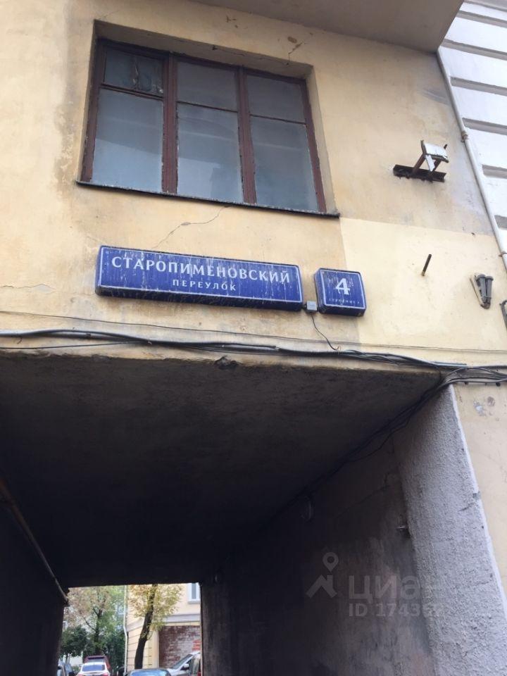 сдаю двухкомнатную квартиру город Москва, метро Пушкинская, Старопименовский переулок, д. 4С1