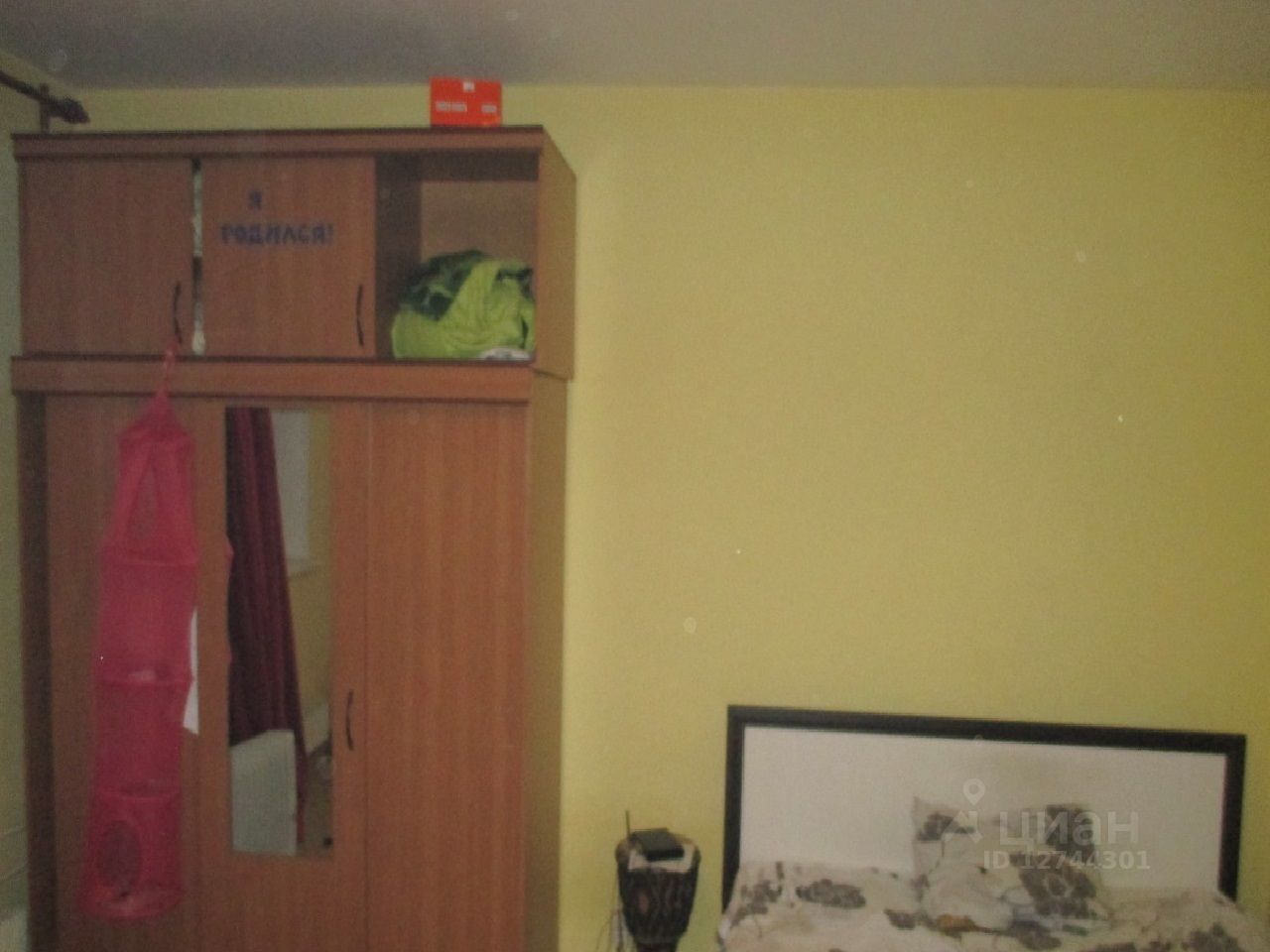 куплю двухкомнатную квартиру город Москва, Лебедянская улица, д. 12К1