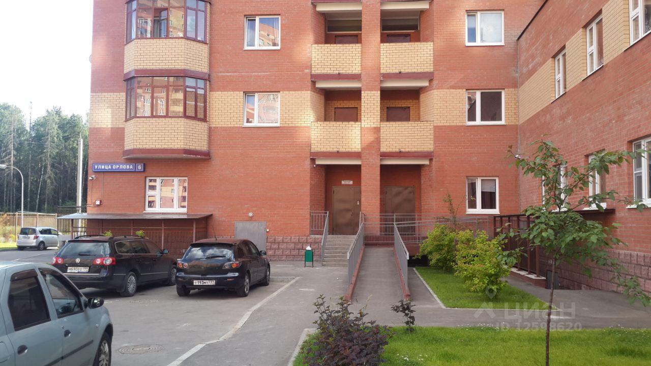 недвижимость Ногинский район, деревня Щемилово, улица Орлова, д. 6