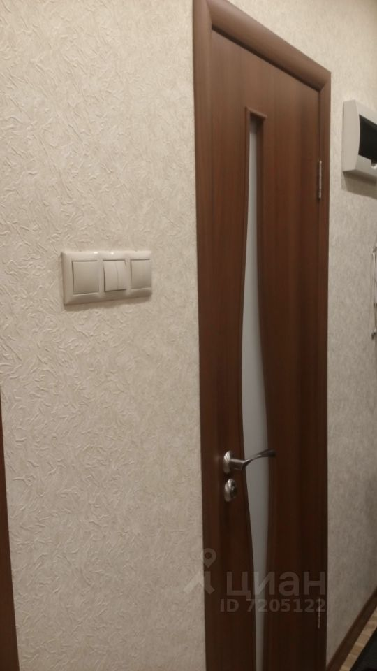 продажа однокомнатной квартиры город Москва, метро Алма-Атинская, Алма-Атинская улица, д. 5