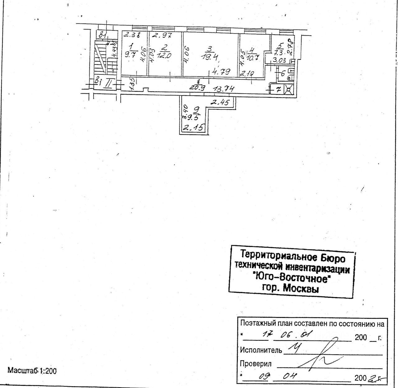 продаю офис город Москва, метро Рязанский проспект, улица Паперника, д. 15