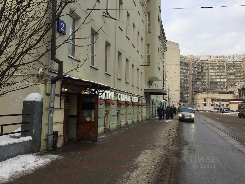 снять торговую площадь город Москва, метро Октябрьская, улица Шаболовка, д. 2