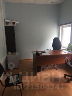 Аренда офиса 15 кв Марксистский переулок снять в аренду офис Коммунарская улица