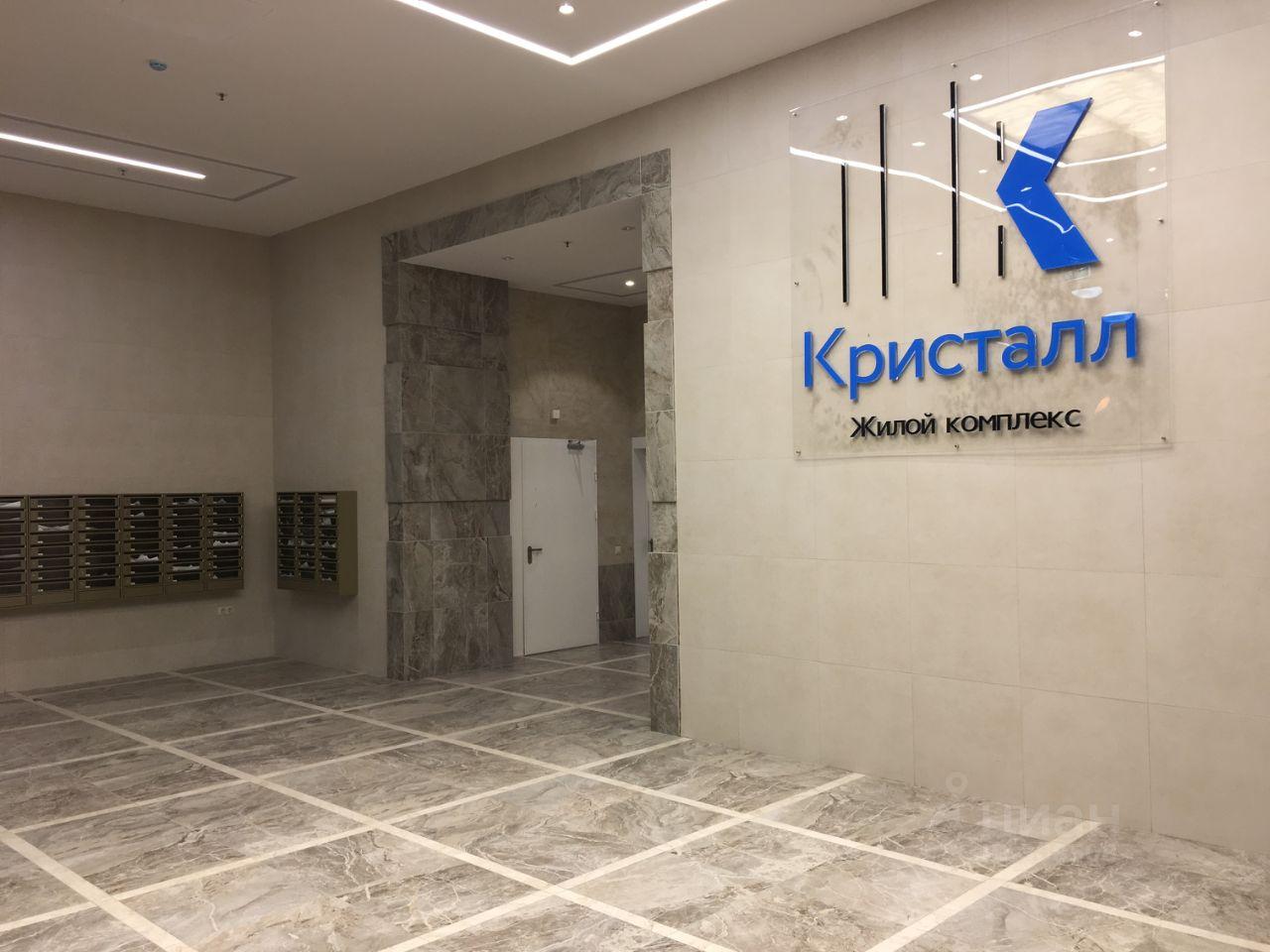 продается однокомнатная квартира город Москва, метро Речной вокзал, Смольная улица, д. 49