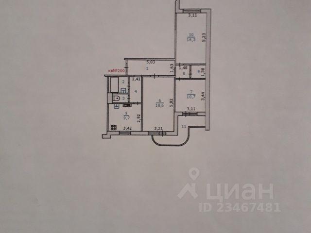 Продается трехкомнатная квартира за 3 000 050 рублей. г Курск, пр-кт Вячеслава Клыкова, д 18.