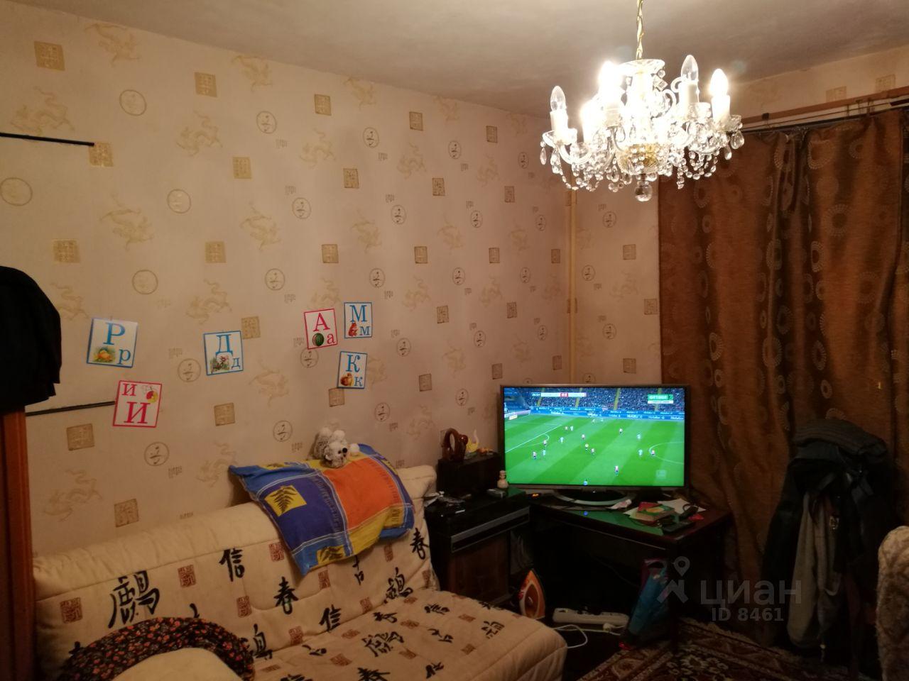 Продаю трёхкомнатную квартиру в жулебино генерала кузнецова