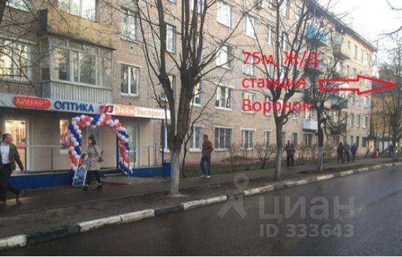 продажа недвижимости Щелковский район, город Щелково, улица Пушкина, д. 2