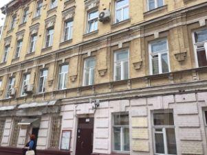 Пакет документов для получения кредита Подколокольный переулок документы для кредита в москве Переяславская Средняя улица