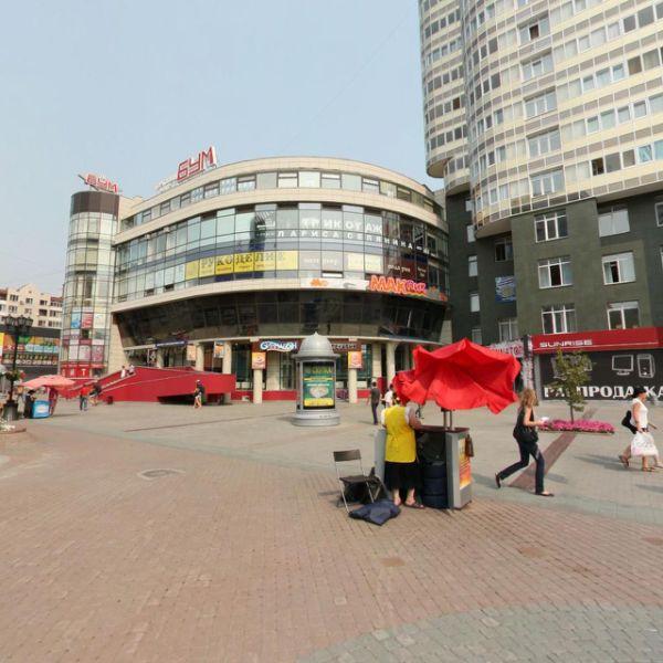 Торгово-офисный комплекс БУМ