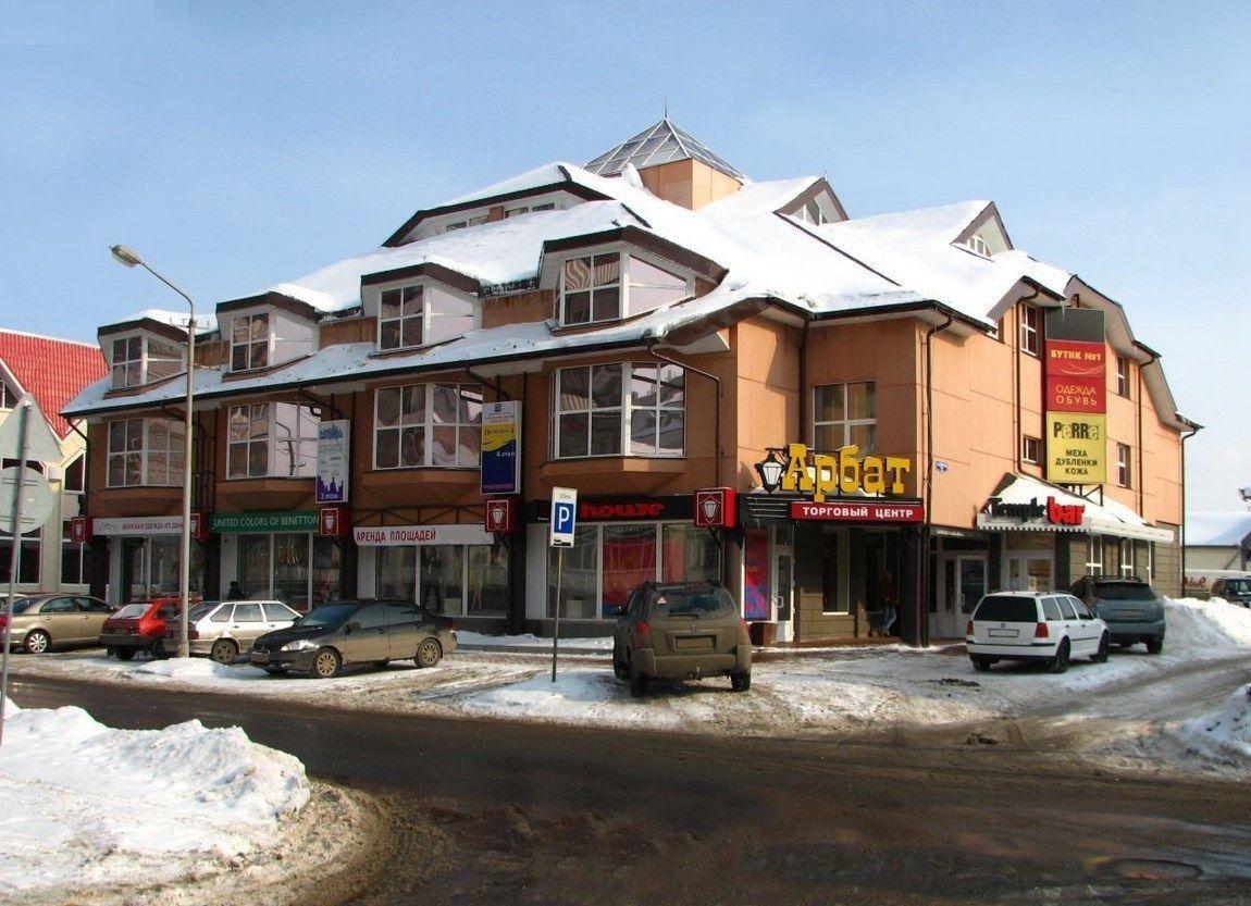 Торговом центре Арбат