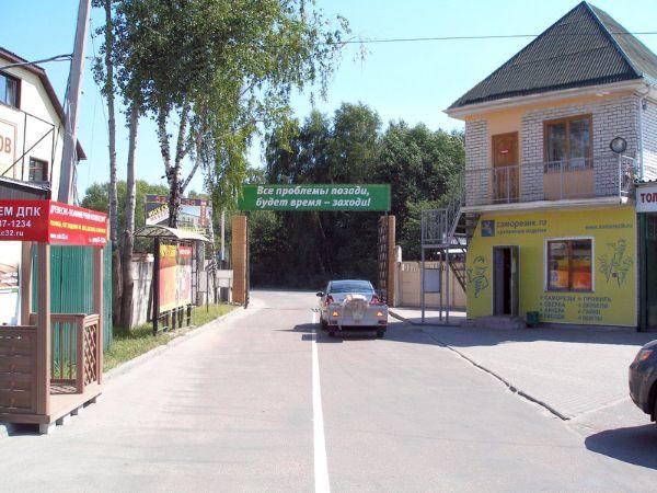 Торгово-складской комплекс СтройМаркет