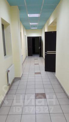 Снять помещение под офис Жулебино коммерческая недвижимость в г.броницы