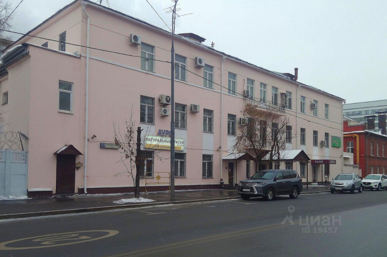 Портал поиска помещений для офиса Ленинская Слобода улица как уменьшить налог с продажи коммерческой недвижимости