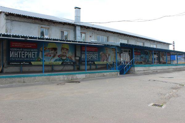 Производственно-складской комплекс Стройбаза Метизы