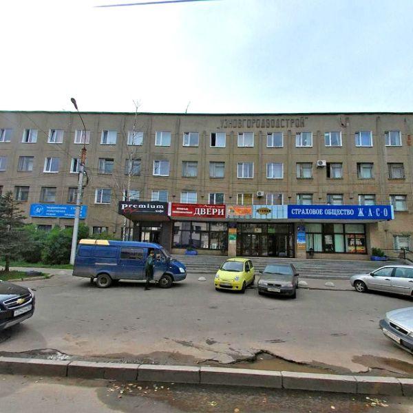 Бизнес-центр на ул. Германа, 29