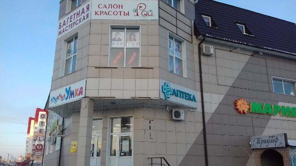 Административное здание на ул. Лазурная, 57