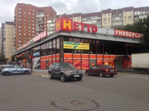 Торговый центр Константъ