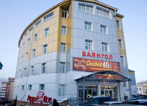 Торговый центр Баянгол