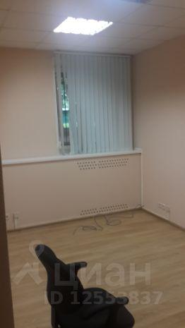 Снять помещение под офис 8 Марта 1-я улица снять в аренду офис Хорошевский 2-й проезд
