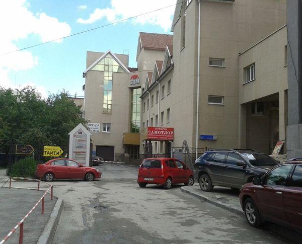 Отдельно стоящее здание на проспекте Ленина, 52А