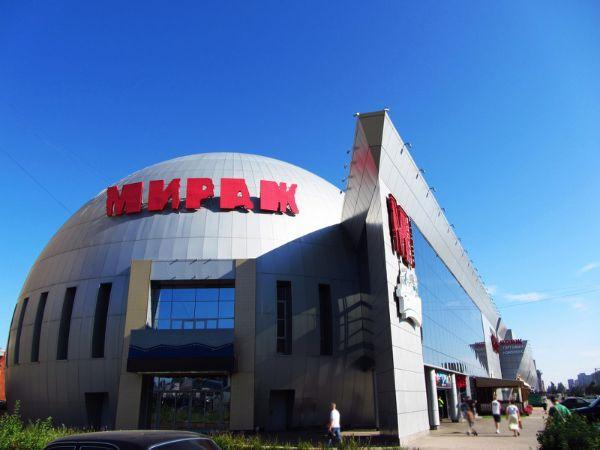Торгово-развлекательный центр Вояж