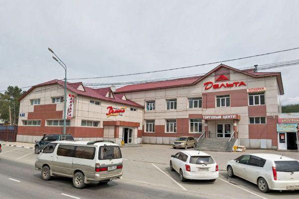 Торговый центр Дельта