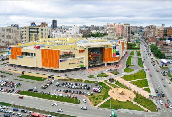 Торгово-развлекательный центр Аура