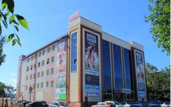 Торгово-офисный комплекс Рум