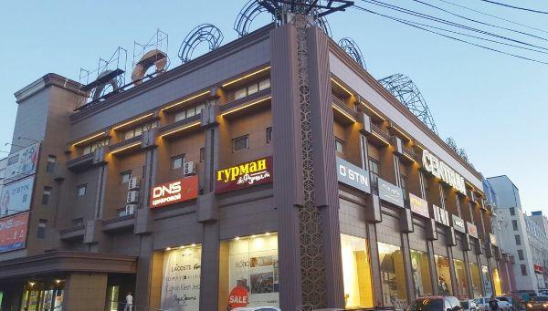 Торгово-развлекательный центр Центрум