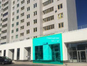 Снять офис в городе Москва Троицкая улица коммерческая недвижимость в костомукше