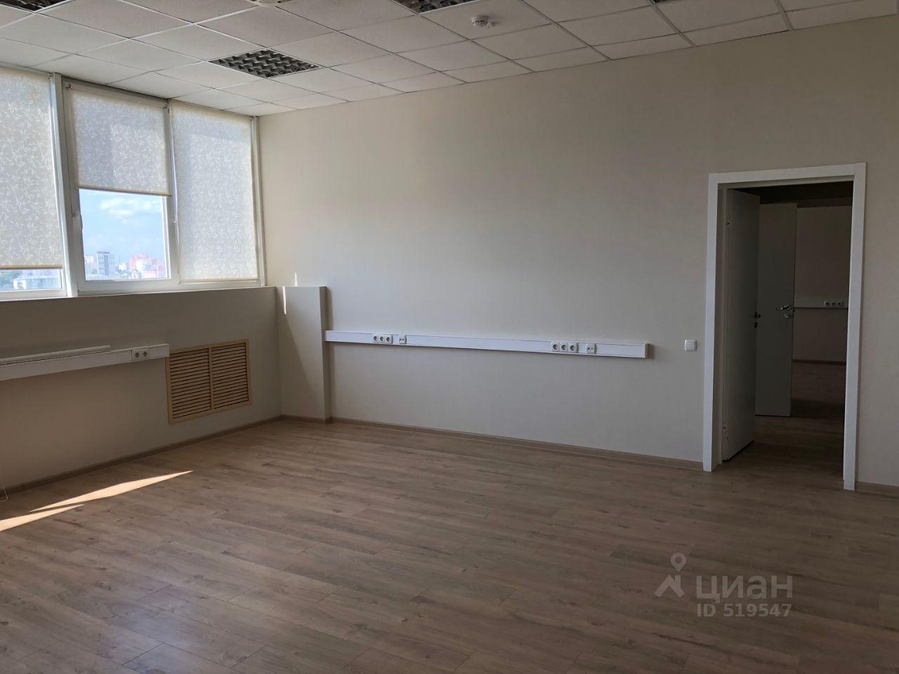 Аренда офиса на электрозаводской москва Аренда офиса 15 кв Внуковская 2-я улица