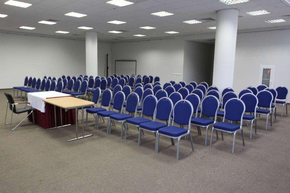 Бизнес Центр Центр Международной Торговли Екатеринбург