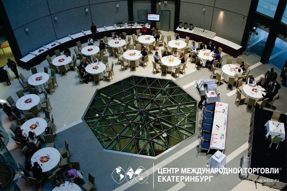 продажа помещений в БЦ Центр Международной Торговли Екатеринбург
