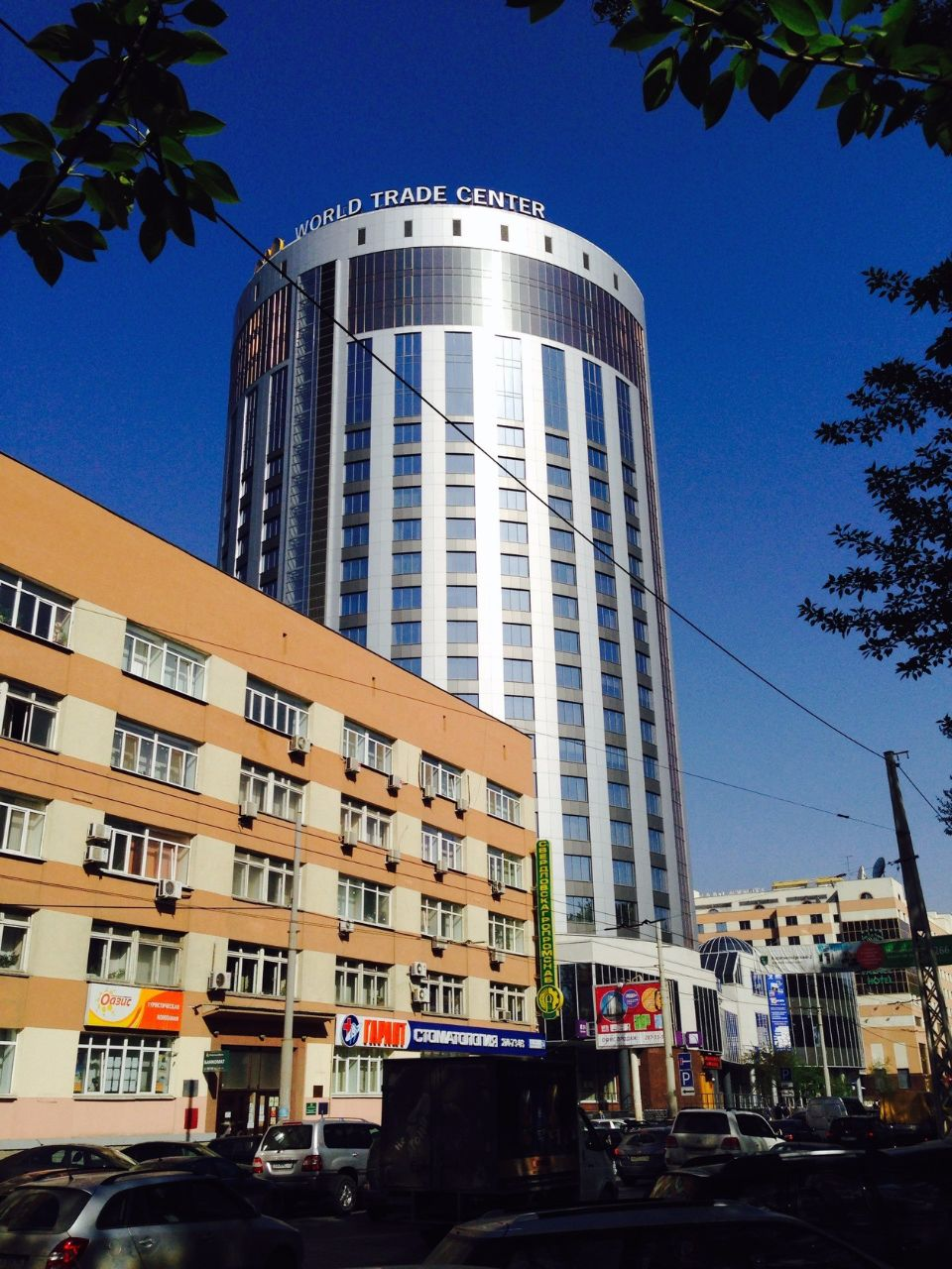аренда помещений в БЦ Центр Международной Торговли Екатеринбург