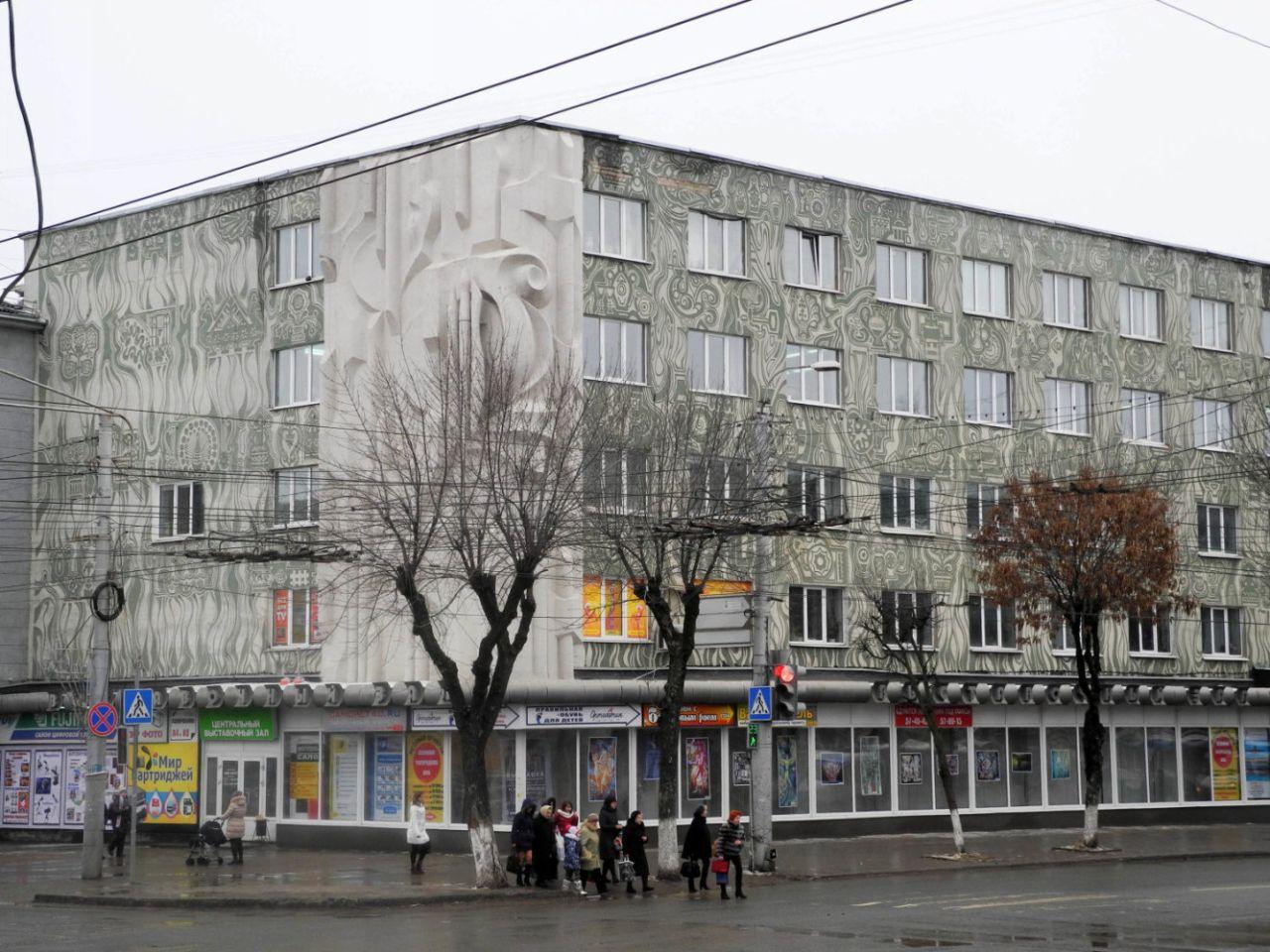 Торговом центре Образ