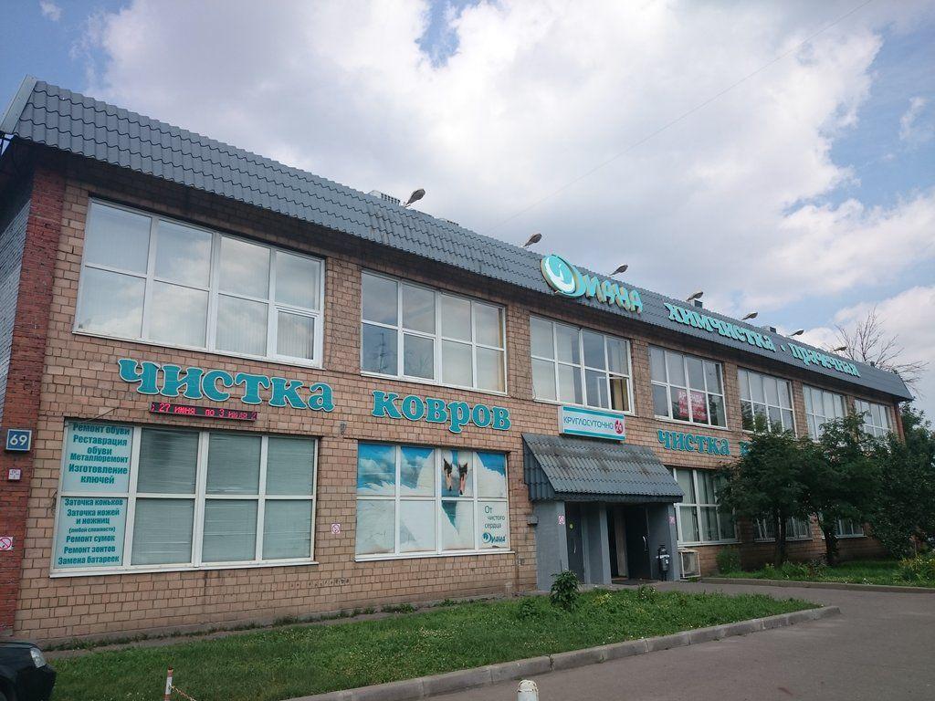 Коммерческая недвижимость Коптевская улица аренда воронеж офиса