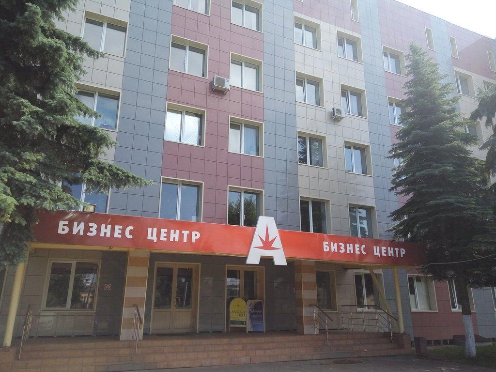 Коммерческая недвижимость в г орехово-зуево аренда офиса и открытой площади собственник свао