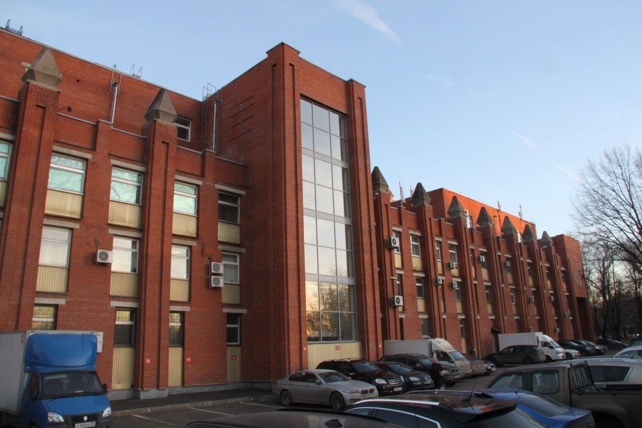 Офисный центр помещения продажа собственник коммерческая недвижимость аренда москва