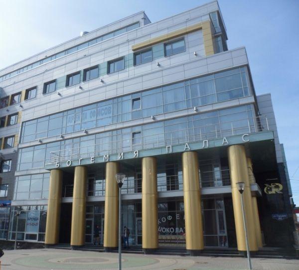 Бизнес-центр Богемия Палас
