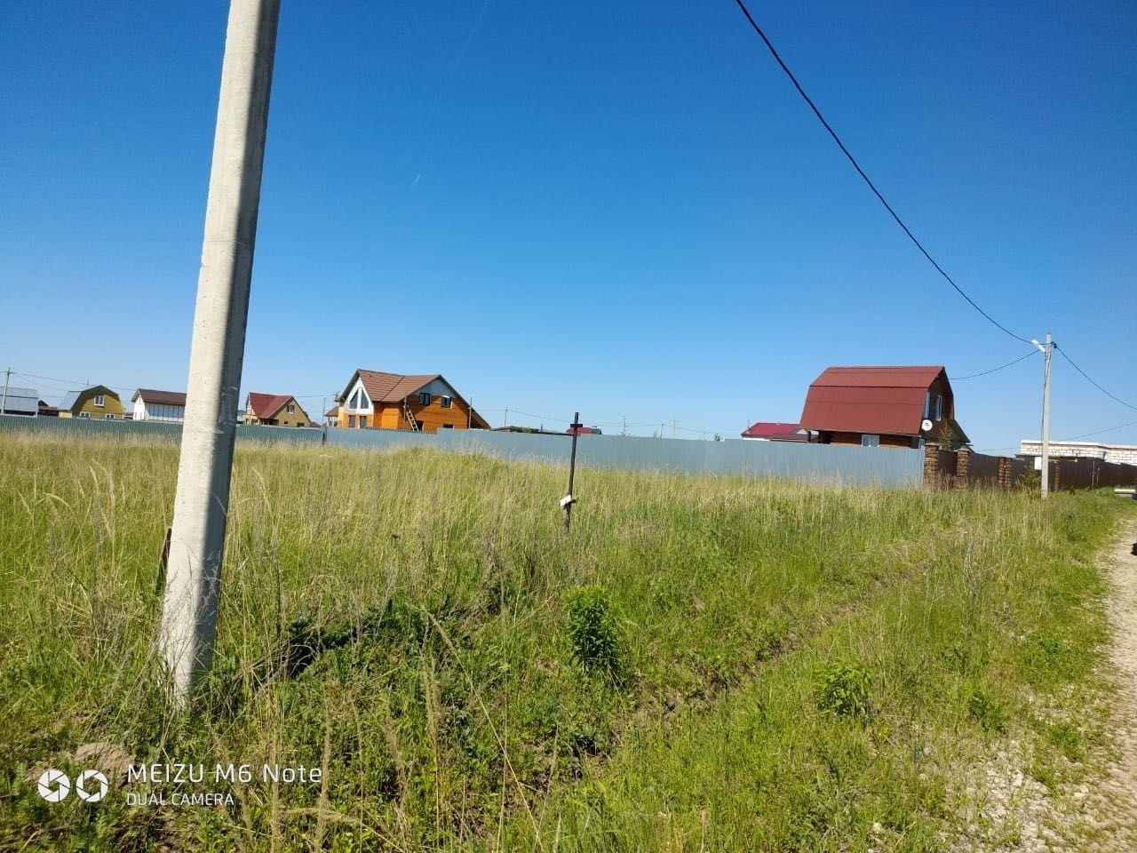 Знакомства тульская область ясногорский район