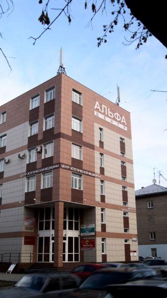 Бизнес-центр Альфа-центр